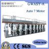 Профессиональная высокоскоростная печатная машина Gravure (скорость 150m/min)