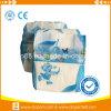Haute Qualité jetable Baby Diaper machine Prix de Chine