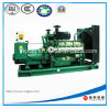 電気Start Wudong Three Phase 150kw/187.5kVA Diesel Generator