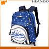 Sacs à dos bon marché de sacs de livre de gosses de garçons pour de nouveau à l'école