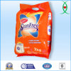 Gutes Clothing Softener Detergent Laundry Washing Powder (2kg)