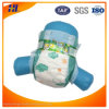 工場からの使い捨て可能な赤ん坊のおむつか赤ん坊のおむつまたは赤ん坊のおむつ