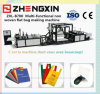 Автоматический Nonwoven мешок делая машинное оборудование оценить (ZXL-B700)