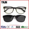 Les lunettes de soleil promotionnelles d'aimant de la qualité UV400 de Ynjn possèdent le logo (YJ-2117)