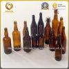 フリップ上の長い首750mlこはく色ビールガラスビン(016)