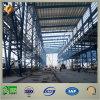 Estructura de acero del taller profesional de la fabricación