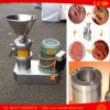 Buttermaschinen-Edelstahl-hohe Leistungsfähigkeits-Fisch-Abfall-Knochen-Schleifer