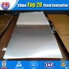 Плита низкого сплава стальная & высокопрочная стальная плита & плита углерода стальная
