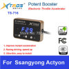 유력한 Booster VI 8 Drive Electronic Throttle Controller 의 Ssangyong Actyon를 위한 Ts 716