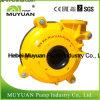 원심 무겁 의무 Cyclone Feed Slurry Pump 6/4D