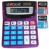 Чалькулятор (LC285B)