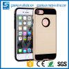 Neuer Pinsel-Satin-Rechner-Telefon-Kasten für iPhone 7 /7 plus