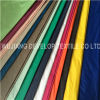 380t Nylon Fabric (DN2071)