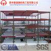 Пакгауз поставщика Китая Prefab/Prefab дом/Prefab здание