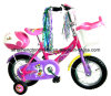 Girl cor-de-rosa Good Kids Bicycle com Front e Rear Box (SH-KB102)