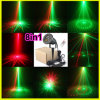 8in1 Outdoor Waterproof IP65 Laser Stage Lighting DJ RGB Laser