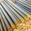 GB ASTM JIS DIN를 가진 질 Special Steel