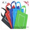 Faltende nichtgewebte bewegliche Einkaufstasche