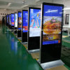 Multi-Zone 전시 디지털 위원회를 서 있는 46 인치 지면