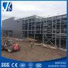 Almacén ligero prefabricado del taller de la estructura de acero de la calidad de Hight