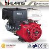 Pequeño motor de gasolina portable (HR390)