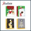 Bolsa de papel impresa insignia barata de sellado caliente de la decoración de la Navidad del brillo