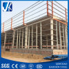 Workshopのための鋼鉄Structural Building