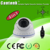 CCTV Cameras Suppliers Dome 4in1 Camera (KHA-SHR30)