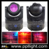 Mini Disco Infinited Rotating 60W DEL Beam Moving Head Light