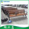 El jardín al aire libre del banco de madera sólida Benches los muebles Shenzhen (FY-059X)