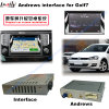 폭스바겐 Golf7 Touran, Passat, Variant, Android System를 가진 Navigation Interface를 위해