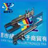 Крышка фидера высокого качества SMT Сименс 2X8mm верхняя