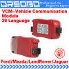 포드 지원 29 언어를 위한 새로운 방출 VCM IDS 자동 부호 독자