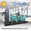 Низкое потребление нефти 800kw 1000kVA Diesel Generator Powered потреблением нефти 200kw Diesel Generator Perkins Low с двигателем дизеля Yuchai