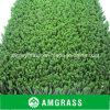 Het Vuurvaste Kunstmatige Gras van Allmay