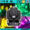 5r 200W DMX 통제 광속 반점 광속 이동하는 헤드를 위한 단계 빛