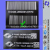 Aluminiumkennsatz mit Firmenzeichen oder Barcode (SZ3117)