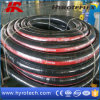 GummiIndustrial Oil Suction und Discharge Hose/Oil Resistant Hose