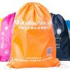 O saco de Drawstring relativo à promoção, logotipo feito sob encomenda/tamanho é a boa vinda (14040406)