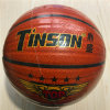 كرة سلّة صنع وفقا لطلب الزّبون [ور-رسستينغ] نوعية رخيصة [8بيسس] 4#5#6#7# موضة [بو] كرة سلّة
