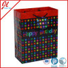 Fancy Birthday Gift Bags with Hologram Film for Baby Birthday