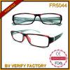 Glazen Fr5044 van de Lezing van de Optica van de manier de Persoonlijke