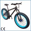 Автошина 26 колеса эпицентра деятельности рамки вилки вилки велосипеда снежка сплава хорошего качества тучная  (OKM-372)