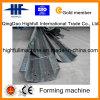 機械装置を形作る最近雨溝の鋼鉄