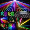 1W RGB Full Color Stage Laser Light (X-RGB1000)