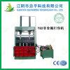 Máquina doble cámara de residuos de algodón de balas con CE