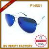 Do brilho o mais novo da alta qualidade da venda por atacado 2016 de FM14001 China óculos de sol livres do metal da forma com amostra livre