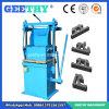 機械を作るコンクリートブロックのV5値段表