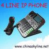 インターネット/Ep8201 4上の声はVoIP IPの電話を並べる