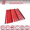 台形カラーPrepainted PPGIの鋼鉄屋根ふきシート
